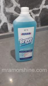 BRAVO Image